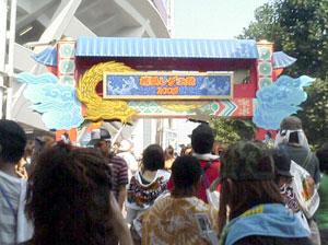横浜レゲエ祭 2006