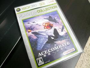 ACE COMBAT 6 解放への戦火