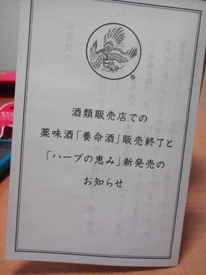 100220_05.jpg